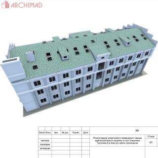 Реконструкция нежилых помещений (г.Киев, ул. акад.Туполева 8)